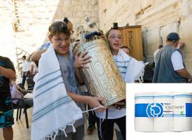 Irma undskylder toiletpapir med jødisk bedesjalsmotiv